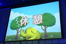 一見,不気味?に見えるHadoopのマスコットの象さんも,日本のクリエイターにかかればこの通り