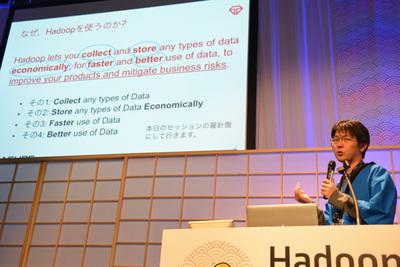 「なぜ,Hadoopを使うのか? -2014年夏」これが正解だ!