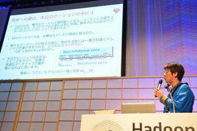 そしてデータをめぐるトレンドを知るには,Hadoopカンファレンスに参加すべし!