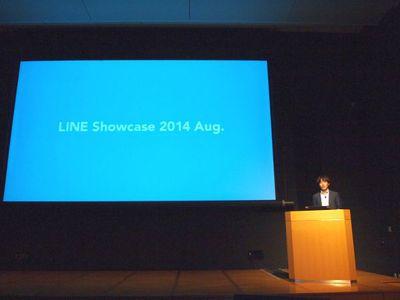 LINE株式会社上級執行役員 島村武志氏。「ECはまだまだこれからの分野」と力強く述べた