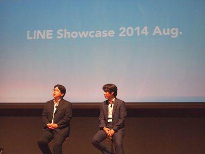 """最後の質疑応答には,島村氏に加えて,同社上級執行役員/CSMOの舛田淳氏も登壇。舛田氏は「LINEはつねにタイミングを見ながら発表を行っていす。そして,いずれのサービスも""""LINE""""を通じて生まれていることが最大の強みになるのです」と,類似サービスとの差別ポイントが""""LINE""""をプラットフォームとしたサービスであることを強調。まさに,LINEというつながりを最大限活かした次世代のECの世界が見えてきた"""