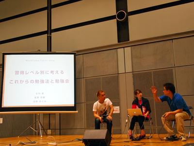 左から北村さん,羽野さん,星野さん。北村さん,星野さんはWordPress関連の書籍を多数執筆するなどの実績を持っています。一方の羽野さんは一年前まではWordPressの経験がなかったとのこと。勉強会やコワーキングスペースを通じてWordPressの世界に入ったそうです