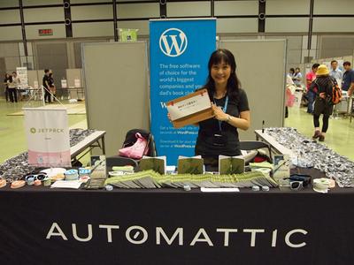 WordPressの総本山,Automatticのブース。日本のWordPressコミュニティを牽引している高野直子さんの姿も