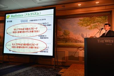 日本Hadoopユーザー会の濱野賢一朗氏による「40分でわかるHadoop徹底入門」のセッション。非常にわかりやすいたとえでHadoopのエッセンスを紹介していました