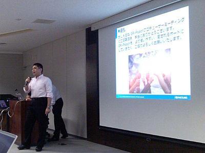 松山景洋プロジェクトリーダー(ルネサスエレクトロニクス(株) グローバル・セールス・マーケティング本部 マーケティングコミュニケーション統括部 主席事業主幹)
