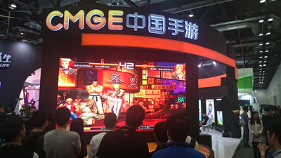 中国のアプリ事業者の巨大ブース
