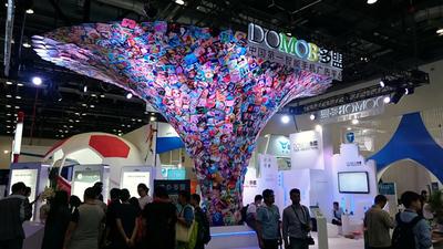 中国のモバイル広告事業者DoMobのブース
