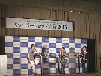 青木氏(右)と佐藤氏(中央)による非常に内容の濃いトークセッションだった。MCはGMOペパボの山下諭氏(左)