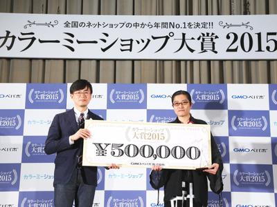大賞を受賞したSOU・SOU若林 剛之氏(右)。昨年の大賞を受賞した青木氏から副賞の目録を受け取る