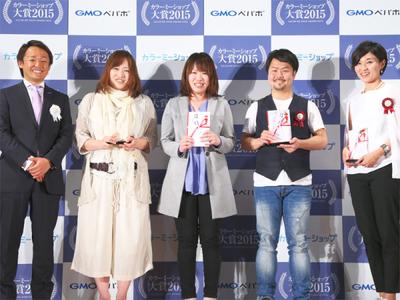 金賞・銀賞・銅賞受賞の3ショップのオーナー。左端はGMOペパボ株式会社代表取締役社長 佐藤 健太郎氏