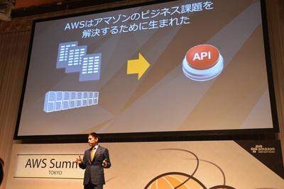 AWSはAmazon自身のビジネス上の問題を解決するために生まれた。それを顧客にも提供していくというスタンス。