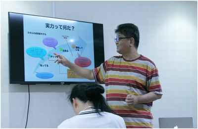 「本を読んだだけでは『知っている』にすぎない」と語る羽生氏