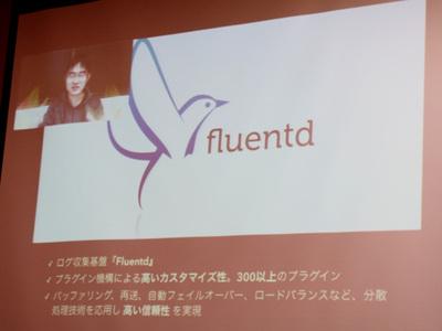ビデオメッセージでfluentdについて話す古橋 貞之さん