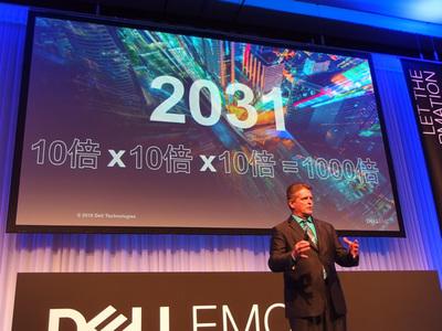 写真3 ブライアン・ギャラガー氏(Dell EMCクラウドプラットフォーム部門シニアバイスプレジデント)