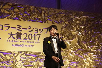 閉幕にあたり,クロージングの挨拶と総括を述べるGMOペパボ株式会社常務取締役 星隼人氏
