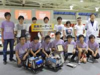 長湫ボーダーズ(愛知工業大学 レスキューロボット研究会)