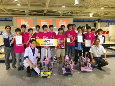 MCT(松江高専機械工学科)