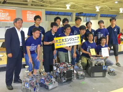 大工大エンジュニア(大阪工業大学 モノラボロボットプロジェクト)