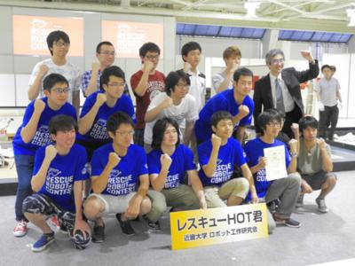 近畿大学 ロボット工作研究会