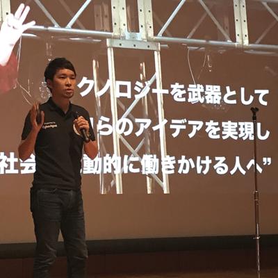 株式会社CA Tech Kids代表取締役社長 上野朝大氏