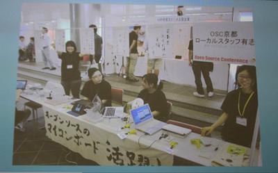 ローカルスタッフによる,OSSハードウェアを使ったマイコンボードの展示