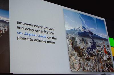 ナデラCEOは最後に「世界中の人々と同様、日本の皆さんもより多くのことを成し遂げられることを信じてる」と日本に向けて好意的なメッセージを贈っている