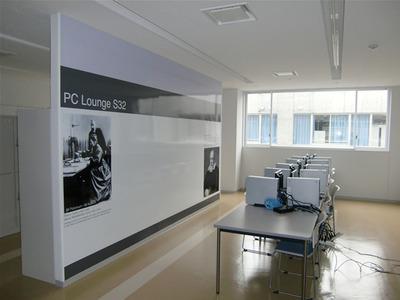 PC Lounge。