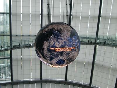 図5 日本科学未来館のシンボル,Geo-Cosmos