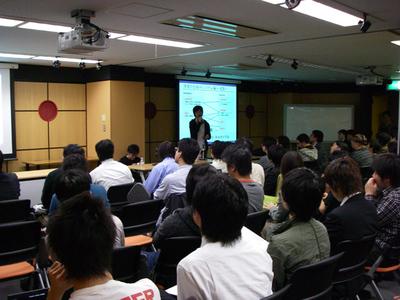 第8回「オープンソーステクノロジ勉強会」