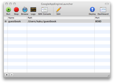 図1 Google App Engine