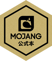 MOJANG Official Product