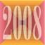 新春特別企画・2008年を展望する!