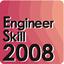エンジニアが身につけたい基本スキル2008