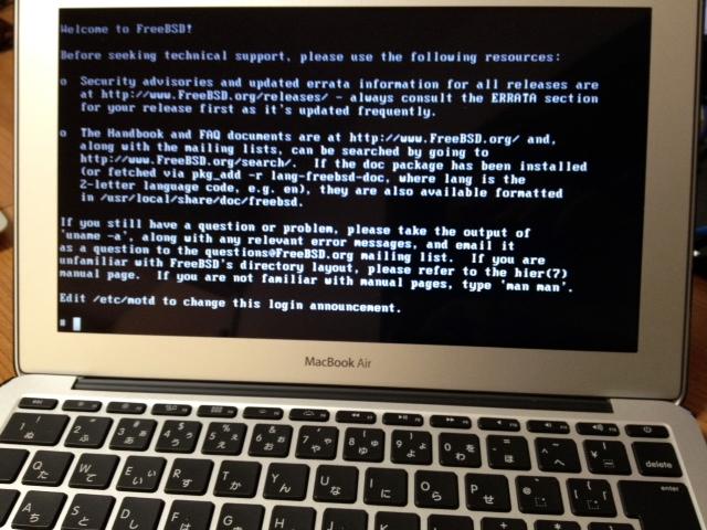 2012年11月21日 FreeBSD 9 1をMacBook Airにインストールする方法