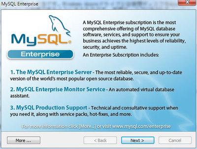 図5 MySQLの確認画面