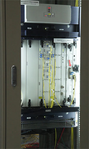 Infinera DTN