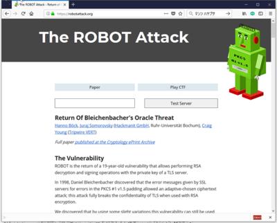 図1 The ROBOT Attack