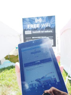 Wi-Fiアクセスで公式アプリから最新ニュースを確認できる