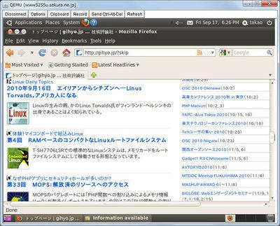 図3 デスクトップ環境を組み込んだUbuntuにVNCコンソールを使ってログインしたところ。当然Firefoxなど各種アプリケーションも利用できる