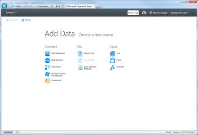 図2 Data Explorer