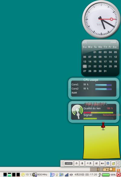 図4 デスクトップに常駐するscreenletsの例