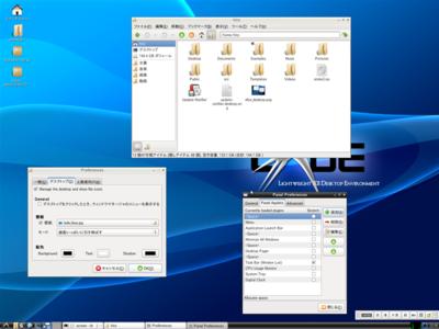 図2 LXDEのデスクトップ