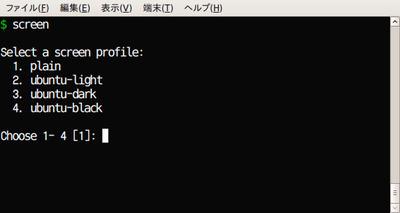 図1 プロファイルの選択