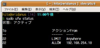 図2 誤って先にLIMITを指定した状態