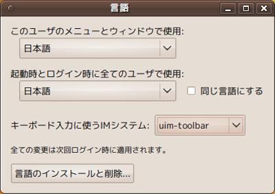 図1 言語サポート