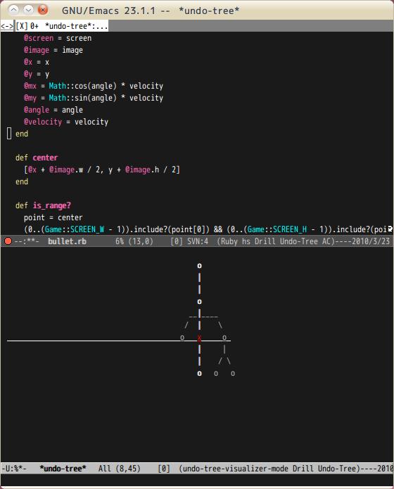 第118回 UbuntuとEmacsでプログラミングをはじめよう(後編):Ubuntu