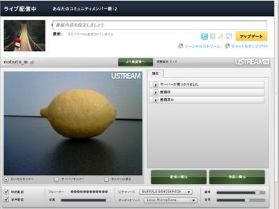 図7 カメラをつないで,Ustreamの配信画面を開くだけで準備完了