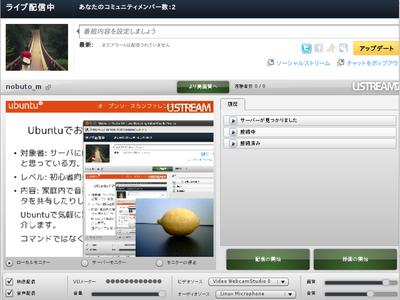 図9 WebcamStudioを使って画面いっぱいに表示させたスライドとウェブカメラの映像を組み合わせた例。スクリーンショットを撮るためにブラウザの画面が映り込んでいるが,通常の配信時は最小化しておけばいい