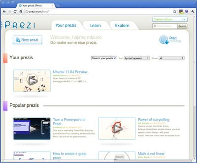 """図2 Preziのマイページ。プレゼンを新規作成するには""""New prezi""""をクリックする"""