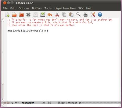 図1 ddskkを使ってEmacsで日本語入力